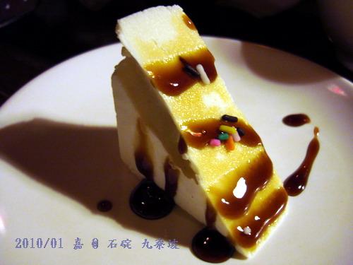 九寮坡- 豆腐冰淇淋