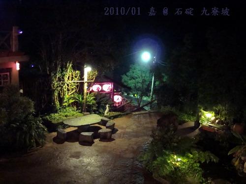 九寮坡--門內庭院景