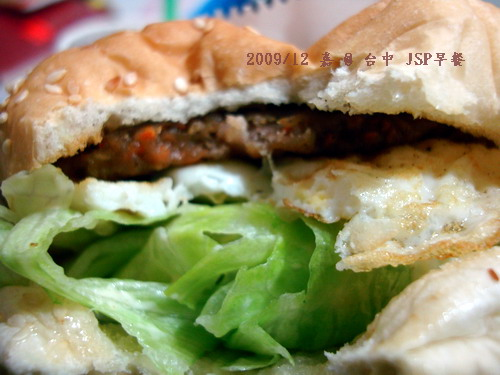 JSP漢堡2