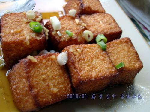 客家本色 阿婆豆腐