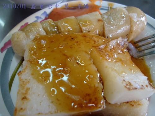 台中第二市場 菜頭粿