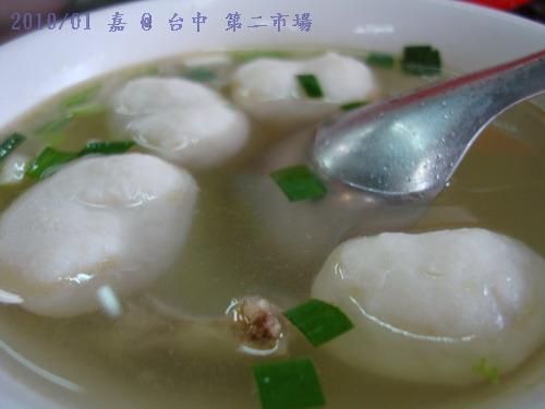 台中第二市場 脆丸湯