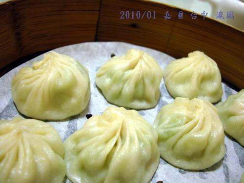 台中滬園 絲瓜湯包