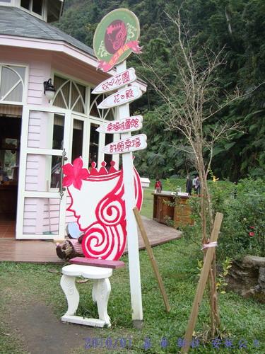 安妮公主 小物販賣部門口