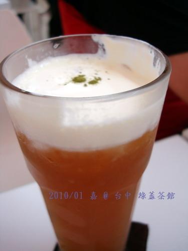 台中綠蓋茶館 綠蓋茶