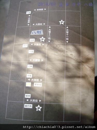 台中 八錢 map