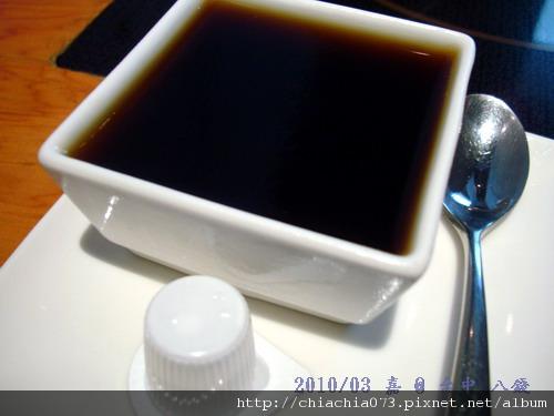 DSC05696-台中 八錢 咖啡凍.jpg