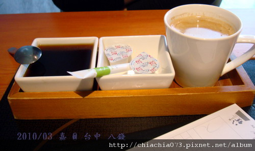 DSC05704-台中 八錢 咖啡.jpg