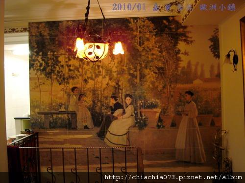 DSC05724-台北 歐洲小鎮 磁磚牆.jpg