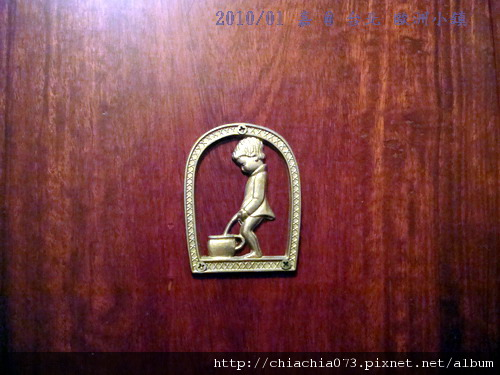 DSC05730-台北 歐洲小鎮 男廁.jpg