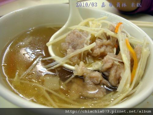 DSC06378- 員林米糕 肉粳.jpg