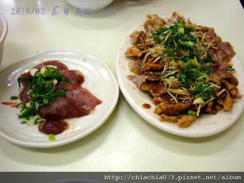 DSC06381- 員林米糕 香腸燒肉.jpg