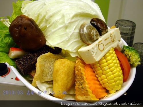 台中 石二鍋 菜盤.jpg