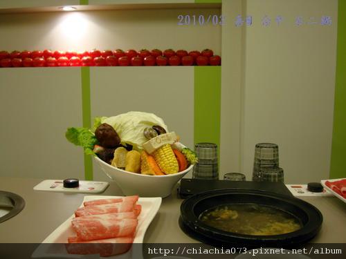 台中 石二鍋 豬肉鍋.jpg