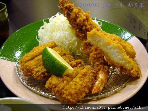 台中 知多家 炸魚排+炸蝦+腰內肉.jpg