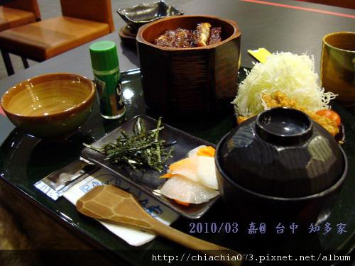 台中 知多家 鰻魚飯套餐.jpg
