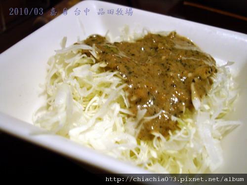 台中 品田牧場 高麗菜絲佐芝麻醬.jpg