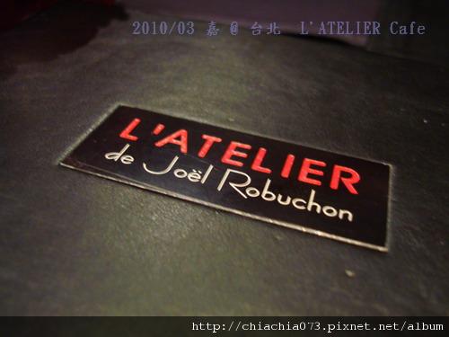 台北  L'ATELIER Cafe MENU1.jpg