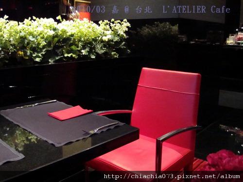 台北  L'ATELIER Cafe 內景1.jpg