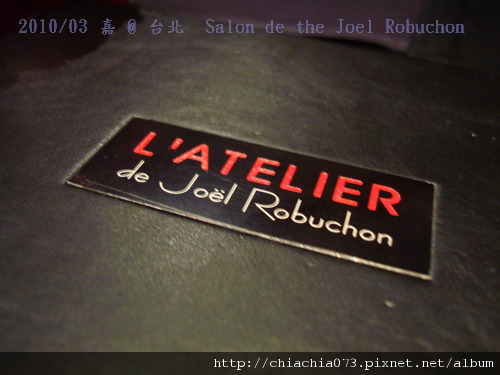 台北  Salon de the Joel Robuchon MENU.jpg