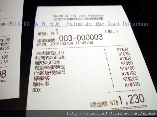 台北  Salon de the Joel Robuchon 外帶麵包帳單.jpg