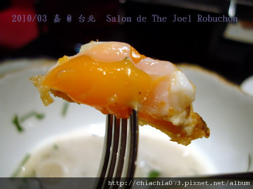 台北  Salon de the Joel Robuchon 茄蔬三明治3.jpg