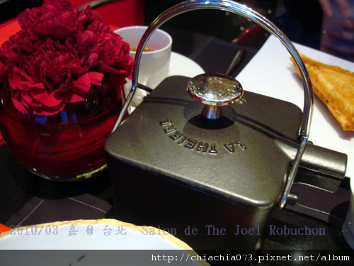 台北  Salon de the Joel Robuchon 黃金山脈紅茶.jpg