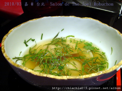 台北  Salon de the Joel Robuchon 鴨肝義大利餃2.jpg