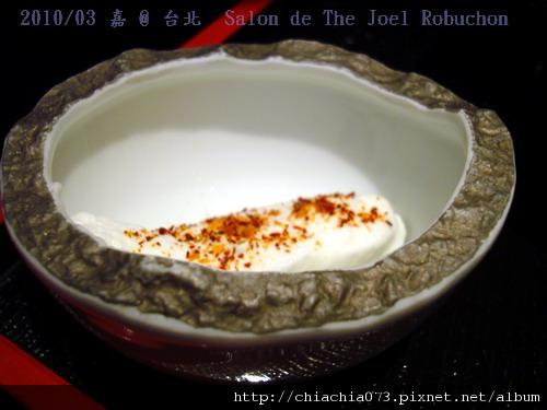台北  Salon de the Joel Robuchon 鴨肝義大利餃3.jpg