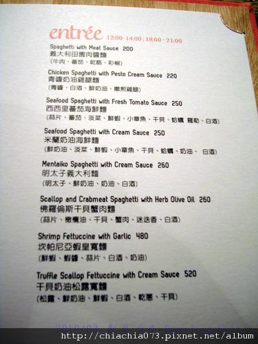 台北 Dazzling Cafe MENU3.jpg
