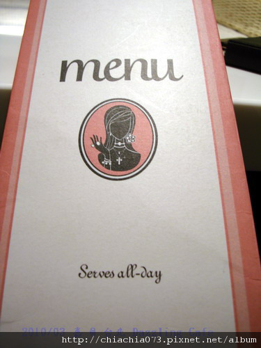 台北 Dazzling Cafe MENU COVER.jpg
