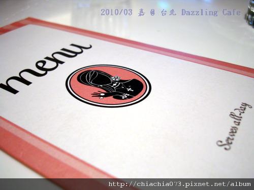 台北 Dazzling Cafe MENU COVER2.jpg