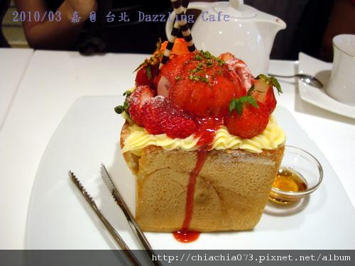 台北 Dazzling Cafe 就愛草莓hoeny toast.jpg