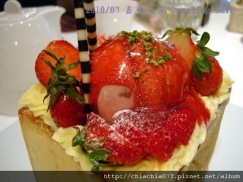 台北 Dazzling Cafe 就愛草莓hoeny toast 2.jpg