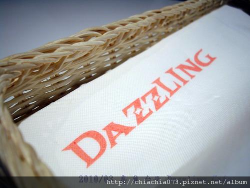 台北 Dazzling Cafe 餐具籃.jpg