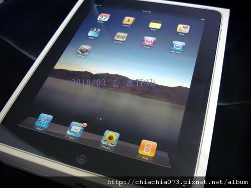 iPad包裝盒