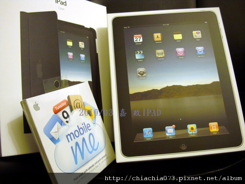 iPad的相關配備