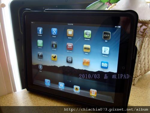 橫著的iPad