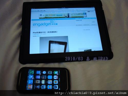 橫著的iPad and iPhone