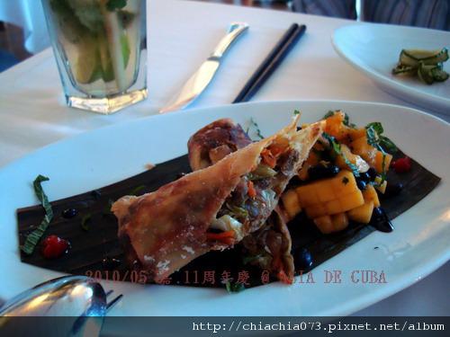 ASIA DE CUBA Beef Spring Roll-DSC07642.jpg