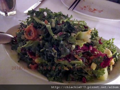 ASIA DE CUBA Calamari Salad- DSC07643.jpg