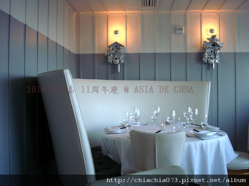 ASIA DE CUBA 一角-DSC07634.jpg