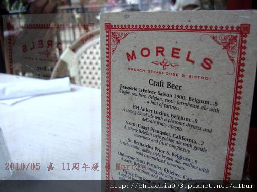 Morels beer-DSC07585.jpg