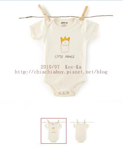 Kee-Ka Little Prince bodysuit