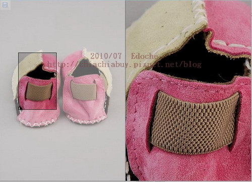 Sandal Booties - Pink Green4.jpg