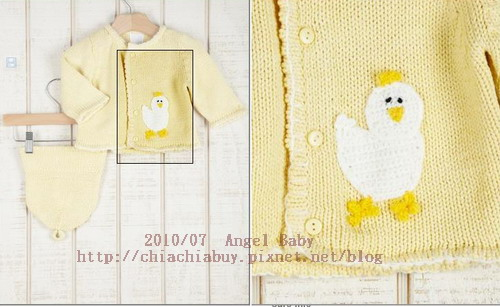 Angel Dear INFANT Hand Knit Sweater and Hat Set 5.jpg