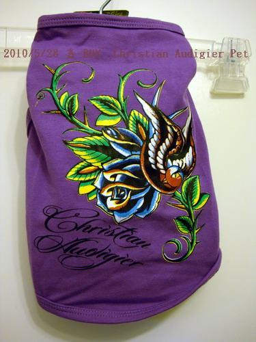 Christian Audigier 紫色和平鴿1