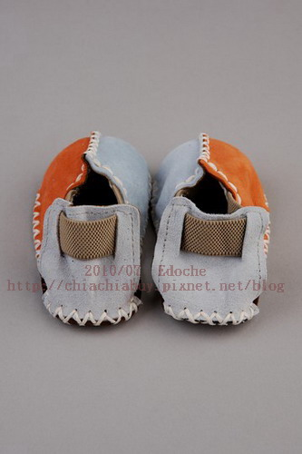 Sandal Booties - Blue Orange2.jpg