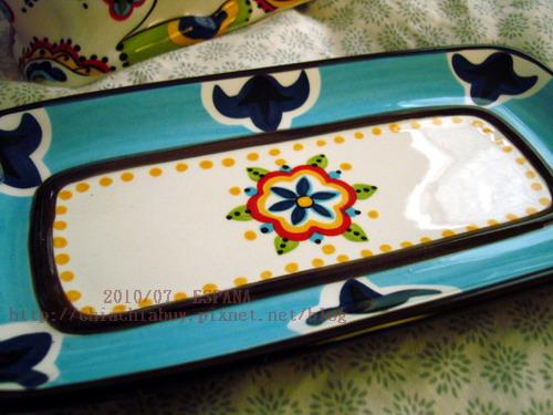 Butter Dish 1.jpg