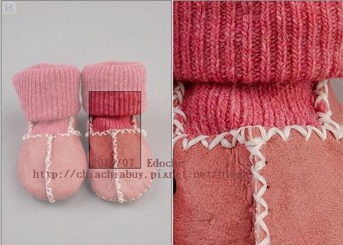 pull up booties pink 3.jpg